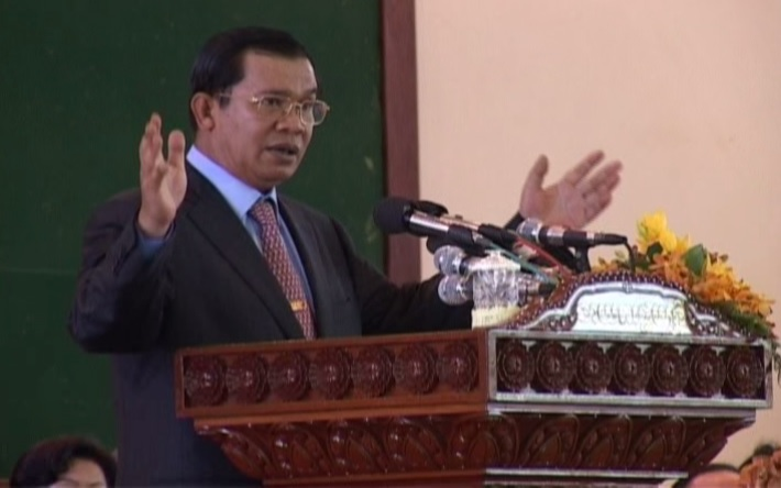 Prime Minister Hun Sen reacted on Valentine's Day on March 04, 2010 during Women's Day celebration at RUPP, Organized by MOWA. Including on BTV on Feb. 11, 2015
