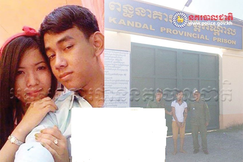 The perpetrator who was English teacher stabbed to death his girlfriend and colleague. PHOTO: NATIONAL POLICE