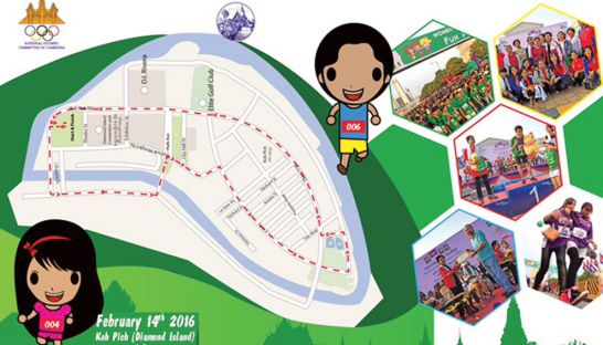 "Leaflet ""Run for sharing love!"" at Koh Pich center on February 14, 2016. Photo: Tong Soprach"