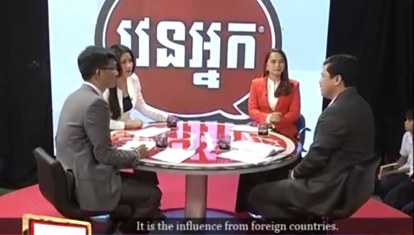 Soprach joined in the debate on Youth & Materialism Impact, YourTurn program, CTN-TV, 2015.